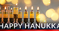 Donation eCard: Gift of Membership - Happy Hanukkah