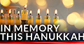 Donation eCard: In Memory this Hanukkah